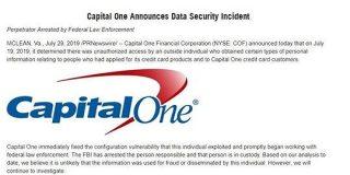 米金融大手Capital One、1億人超の顧客情報流出か 米紙は「過去最大規模」と報道 - ITmedia