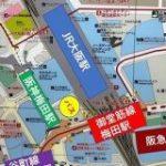 阪急・阪神が「大阪梅田駅」「京都河原町駅」に改称することになり余計に混乱しそうな予感 – Togetter