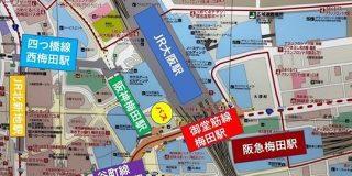 阪急・阪神が「大阪梅田駅」「京都河原町駅」に改称することになり余計に混乱しそうな予感 - Togetter