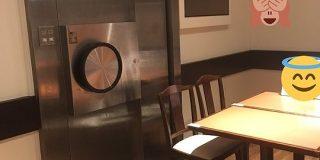 元銀行だったテナントに入ったラーメン屋の店内風景がカッコ良くていつも笑ってしまう「半沢直樹で見た」「守りが圧すぎる」 - Togetter