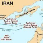 ペルシャ湾岸諸国の領土問題 – 歴ログ