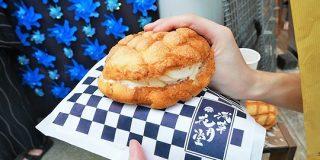 【浅草花月堂】1日3000個売れるメロンパンは1日3000個食べたくなるメロンパンだった | ロケットニュース24