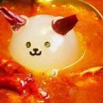 大量の唐辛子が浮かぶ鍋にかわいい悪魔がみるみる溶けていく「激辛!小悪魔鍋」「超激辛!デビル鍋」を食べてみた – GIGAZINE
