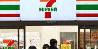 セブン&アイによる7pay事件の後始末に見る、頻発した大企業不祥事の原点 (山本一郎)
