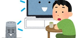 まだまだ不完全な音声アシスタント周辺はプライバシー面で取り扱いが面倒だという話 (山本一郎)