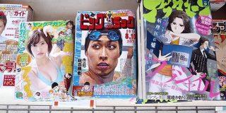 漫画雑誌アフタヌーンが過去のバックナンバー1年分8400円を84円というタダみたいな価格でKindleで販売する理由 - Togetter