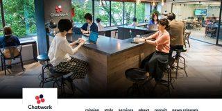 ビジネスチャットツールのChatworkが東証マザーズ上場へ | TechCrunch