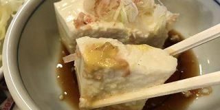 石川県や関西の一部では冷奴を『からし』で食べるって本当!?→「居酒屋で頼んだら『練りからし』がのっていて衝撃を受けました」 - Togetter