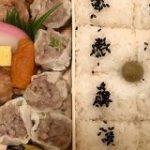 崎陽軒のシウマイ弁当、横浜市民に「美味しいよね」と言うと「普通」「食い飽きてる」と返答があるが「あ、これ真に受けて貶すとムッとされるやつだ」と思う – Togetter