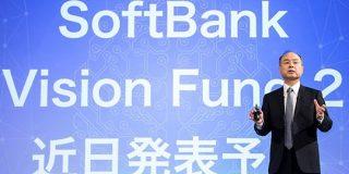 ソフトバンクが従業員に新ファンド出資資金2兆円超を融資へ | TechCrunch