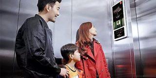 EC大手JD(京東)、中国でスマートエレベータ広告を展開するXinchao Mediaの1億4200万米ドル調達ラウンドをリード - THE BRIDGE