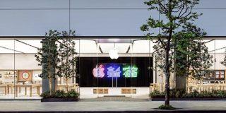 新しいApple Store「Apple 丸の内」間もなく登場か。すでにアップルロゴが出現 : IT速報