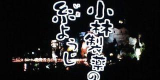 「それがしのガールフレンド」「しからば」「小林製薬の糸ようじ」 #普段ほとんど使わないが実は好きな日本語 - Togetter