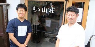 月4万円からの定額住み放題「ADDress」が京都進出、築60年の伏見区のアパートをフルリノベ | TechCrunch