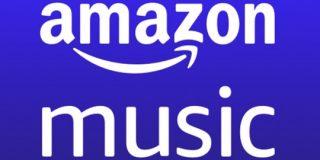 【朗報】Amazon、「ハイレゾ」の音楽ストリーミングサービス開始か : IT速報