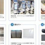 ローソン、深夜無人営業の実証実験を横浜で開始。QRコードなどで入店しセルフレジで決済 : IT速報