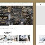 デザイナーがwebサイトを模写する際に見るべき8つの学習ポイント|Tomoyuki Arasuna