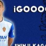 【スペインの反応】「上手いわ」香川真司、移籍後初ゴール!現地サラゴササポの反応は… | NO FOOTY NO LIFE