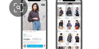 「ゾゾタウン」閲覧商品と似ているアイテムの検索が可能に、AIを活用した新機能を追加|Fashionsnap