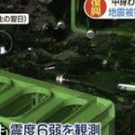 山形の鶴岡市で、地震で割れなかったけど銘柄が分からなくなった日本酒を販売へ「ハズレなしガチャみたいで面白そう」 – Togetter
