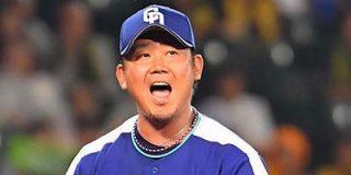 松坂大輔、引退の可能性 来季契約が白紙|MLB NEWS