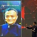 Alibaba支援のAIスタートアップMegvii(曠視)、香港証取にIPOを申請-中国公安が最大顧客、香港問題で世界が注目する中なぜ? – THE BRIDGE