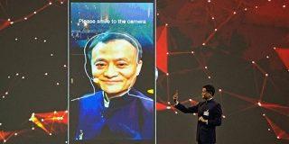 Alibaba支援のAIスタートアップMegvii(曠視)、香港証取にIPOを申請-中国公安が最大顧客、香港問題で世界が注目する中なぜ? - THE BRIDGE