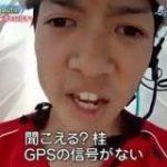 【聞こえる?桂…GPSの信号がない】2011年度『鳥人間コンテスト』で数々の名言を残した中村拓磨さん…現在も空を飛んでいる様子だった – Togetter