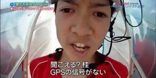 【聞こえる?桂…GPSの信号がない】2011年度『鳥人間コンテスト』で数々の名言を残した中村拓磨さん…現在も空を飛んでいる様子だった - Togetter