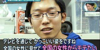 #鳥人間コンテスト 京大チームのキャプテン「モテたい」という理由で恋愛禁止令を敷く「斬新」「拗らせの典型」しかし、その末路は悲しかった - Togetter