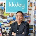 台湾の旅行マーケットプレイスKKday(酷遊天)、日本のクールジャパン機構から1100万米ドルを調達 – THE BRIDGE