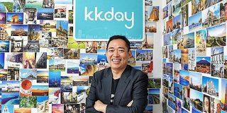 台湾の旅行マーケットプレイスKKday(酷遊天)、日本のクールジャパン機構から1100万米ドルを調達 - THE BRIDGE