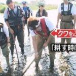 多摩川のアユを救うため、クワをふるって19年の城島リーダーが「川底の石の耕し方」を市の職員に指導 #鉄腕DASH – Togetter