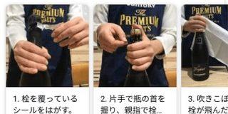 CTRアップに期待、How-toリッチリザルトが日本のGoogle検索でも導入される | 海外SEO情報ブログ