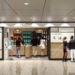 人気店の商品をアプリで注文・駅でまとめて受け取り、PICKSと阪急阪神が大阪梅田に受取特化店舗オープンへ | TechCrunch