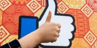 Facebook、「いいね!」の数を非表示にするテストを検討 - CNET