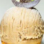ホテルニューオータニの「スーパーモンブラン」を食べてみた → 生まれて初めてモンブランに栗を感じた / あるいは真のモンブラン体験について | ロケットニュース24