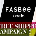 日本のアパレル商品を約120の国・地域の消費者に届けるグローバルファッションECサイト「FASBEE(ファスビー)」が期間限定送料無料キャンペーンを実施|BEENOS株式会社