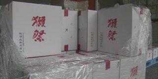 日本酒「獺祭」26万本自主回収へ アルコール度数にばらつき | NHKニュース