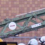 京急線で起きた事故によりその生涯を終えた鉄骨…なんと大正時代に設置されたものだった『大正11年3月…享年97』 – Togetter