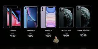 iPhone 8とXRが大幅値下げ。7とXSはオンラインストアでの販売終了 - Engadget