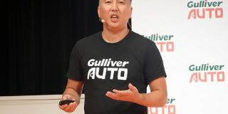 中古車の査定から売却までをアプリで完結できる「Gulliver AUTO」AIが最短3分で査定 - CNET
