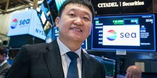 タイのSiam Commercial Bank、eコマースやオンラインゲームを展開するSeaと提携しデジタル決済とレンディング事業に進出 - THE BRIDGE