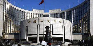 中国人民銀行高官「我々が発行するデジタル通貨は、FacebookのLibraに似たものになる」と発表 - THE BRIDGE