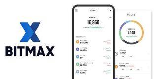 LINEアプリで仮想通貨が買えるように-LINEが日本で取引サービス開始 - CNET