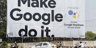 インドではGoogleアシスタントをネット接続なしで使えるように   TechCrunch