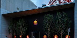 アップル直営店、9月20日は8時オープン-表参道はリニューアル完了、福岡は28日に新店舗へ - CNET