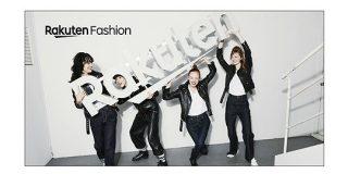 楽天、新構想「Rakuten Fashion」を発表 ファッション関連事業者のデジタル・EC化を支援:MarkeZine