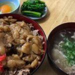 牛脂牛丼 – パル