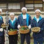 DASH島の神社再建完成SP、城島リーダーが明雄さんの墓前に結婚報告「明雄さんは6人目のTOKIO」の言葉とともに6人一緒の写真も放送 #鉄腕DASH – Togetter